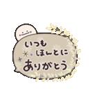 動く☆気持ち伝わるふきだしスタンプ♡(個別スタンプ:15)