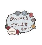 動く☆気持ち伝わるふきだしスタンプ♡(個別スタンプ:16)