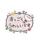 動く☆気持ち伝わるふきだしスタンプ♡(個別スタンプ:17)