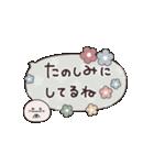 動く☆気持ち伝わるふきだしスタンプ♡(個別スタンプ:18)