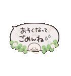 動く☆気持ち伝わるふきだしスタンプ♡(個別スタンプ:19)