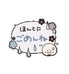 動く☆気持ち伝わるふきだしスタンプ♡(個別スタンプ:20)