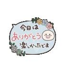 動く☆気持ち伝わるふきだしスタンプ♡(個別スタンプ:22)