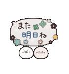 動く☆気持ち伝わるふきだしスタンプ♡(個別スタンプ:24)