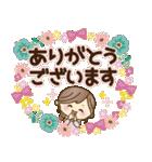 ナチュラルガール♥【素直な気もち】(個別スタンプ:02)