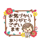 ナチュラルガール♥【素直な気もち】(個別スタンプ:04)