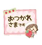 ナチュラルガール♥【素直な気もち】(個別スタンプ:05)