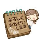 ナチュラルガール♥【素直な気もち】(個別スタンプ:08)