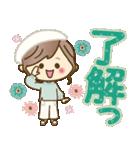 ナチュラルガール♥【素直な気もち】(個別スタンプ:09)