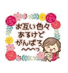 ナチュラルガール♥【素直な気もち】(個別スタンプ:25)