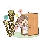 ナチュラルガール♥【素直な気もち】(個別スタンプ:37)