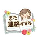 ナチュラルガール♥【素直な気もち】(個別スタンプ:38)