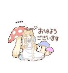 病みアリス3.5(カスタム)(個別スタンプ:05)