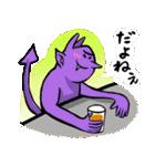 なんかウィスキー(個別スタンプ:01)