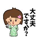 OLさんのための敬語スタンプ3(ゆる敬語)(個別スタンプ:5)