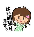 OLさんのための敬語スタンプ3(ゆる敬語)(個別スタンプ:8)