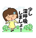 OLさんのための敬語スタンプ3(ゆる敬語)(個別スタンプ:30)