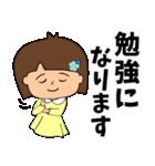 OLさんのための敬語スタンプ3(ゆる敬語)