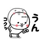 大切な毎日に♡よく使う言葉のスタンプ♡改(個別スタンプ:02)