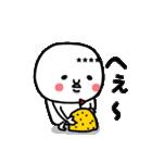 大切な毎日に♡よく使う言葉のスタンプ♡改(個別スタンプ:03)
