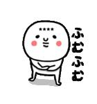 大切な毎日に♡よく使う言葉のスタンプ♡改(個別スタンプ:05)