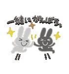 大人カワイイ。スタンプ20【お祝い感謝】(個別スタンプ:10)
