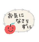 大人カワイイ。スタンプ20【お祝い感謝】(個別スタンプ:35)
