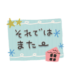 大人カワイイ。スタンプ20【お祝い感謝】(個別スタンプ:40)