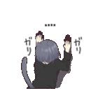 猫系女子。1.5(カスタム)(個別スタンプ:04)