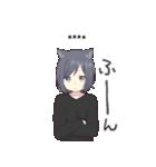 猫系女子。1.5(カスタム)(個別スタンプ:06)