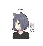 猫系女子。1.5(カスタム)(個別スタンプ:08)