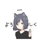 猫系女子。1.5(カスタム)(個別スタンプ:17)