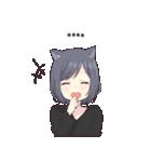 猫系女子。1.5(カスタム)(個別スタンプ:28)