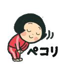 陽気な赤ジャージ女の子 7(個別スタンプ:01)