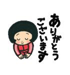 陽気な赤ジャージ女の子 7(個別スタンプ:02)