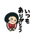 陽気な赤ジャージ女の子 7(個別スタンプ:03)