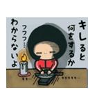 陽気な赤ジャージ女の子 7(個別スタンプ:05)