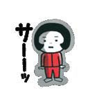 陽気な赤ジャージ女の子 7(個別スタンプ:07)
