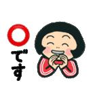 陽気な赤ジャージ女の子 7(個別スタンプ:09)
