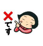 陽気な赤ジャージ女の子 7(個別スタンプ:10)