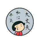 陽気な赤ジャージ女の子 7(個別スタンプ:13)