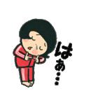 陽気な赤ジャージ女の子 7(個別スタンプ:15)
