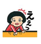 陽気な赤ジャージ女の子 7(個別スタンプ:17)