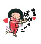 陽気な赤ジャージ女の子 7(個別スタンプ:19)