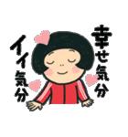 陽気な赤ジャージ女の子 7(個別スタンプ:20)