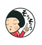 陽気な赤ジャージ女の子 7(個別スタンプ:23)
