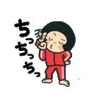陽気な赤ジャージ女の子 7(個別スタンプ:27)