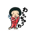 陽気な赤ジャージ女の子 7(個別スタンプ:28)