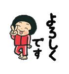 陽気な赤ジャージ女の子 7(個別スタンプ:30)