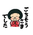 陽気な赤ジャージ女の子 7(個別スタンプ:35)